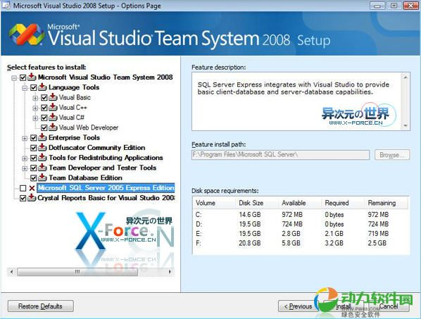 Visual Studio 2008 SP1 简体中文版