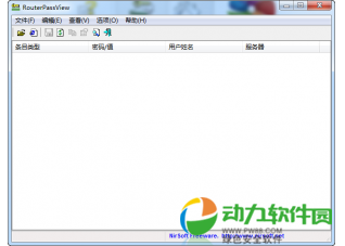 RouterPassView下载 V1.56