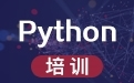 python编程中if __name__=='__main__如何理解
