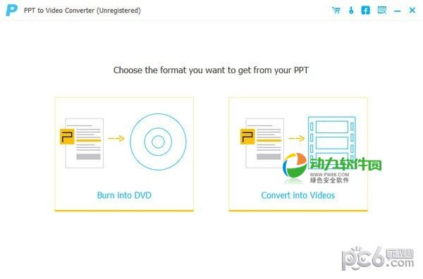 PPT to Video Converter(PPT转视频软件)下载