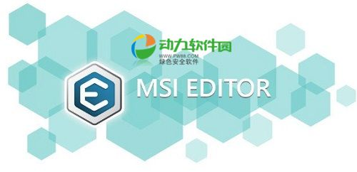 Pace Suite MSI Editor MSI打包器安装教程