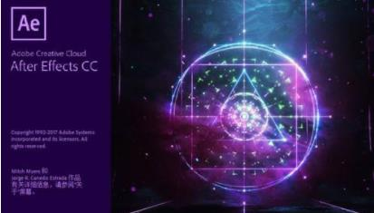 After Effects cc2019破解版下载