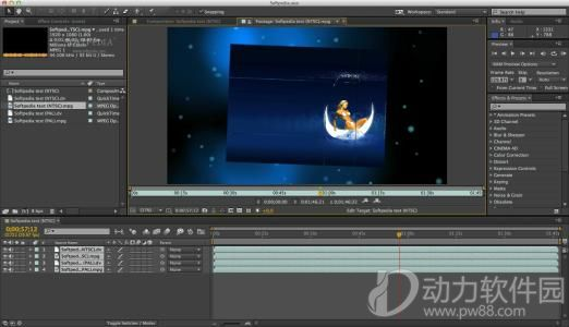 After Effects cc2019破解版