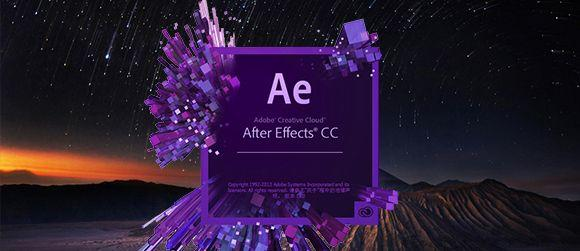 After Effects cc2019